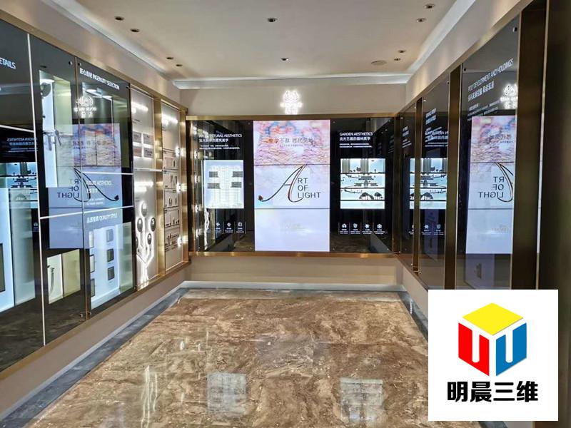 上海保利金地天悦 灰镜剥漆