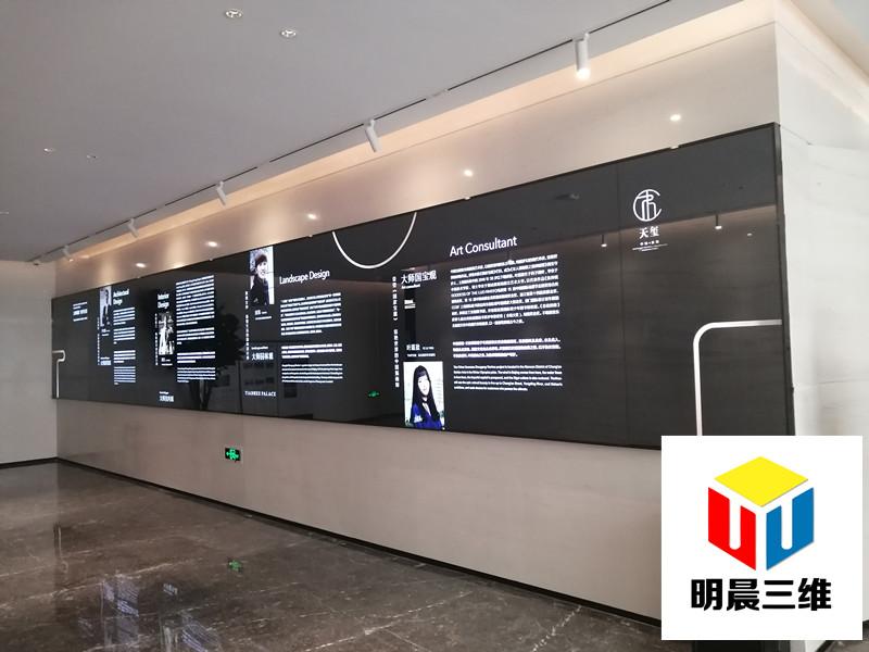 中海首钢 天玺工法展示馆